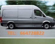 Empresa de alquiler de furgonetas (FURGONETAS CON CONDUCTOR)