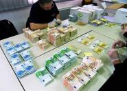 oferta de préstamo e inversión
